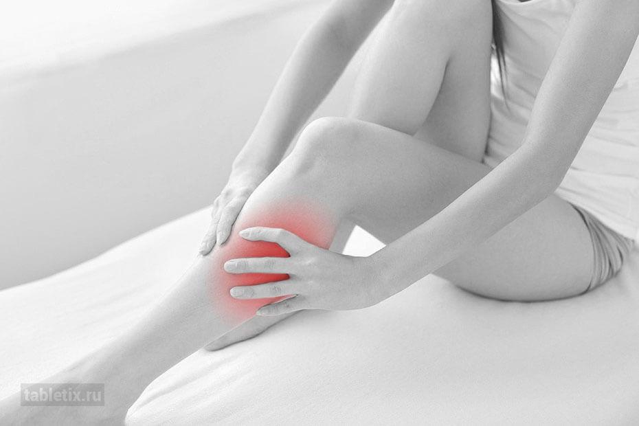 Судороги мышц ног