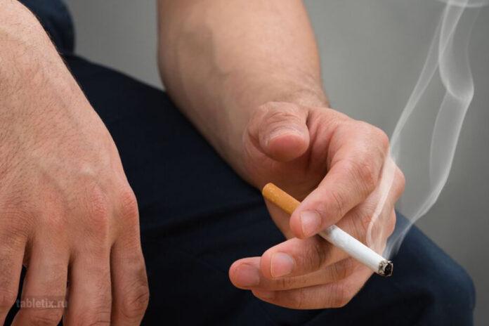 Причины курения