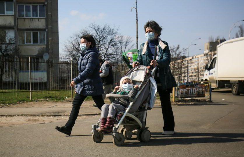 Прогулка с детьми на карантине