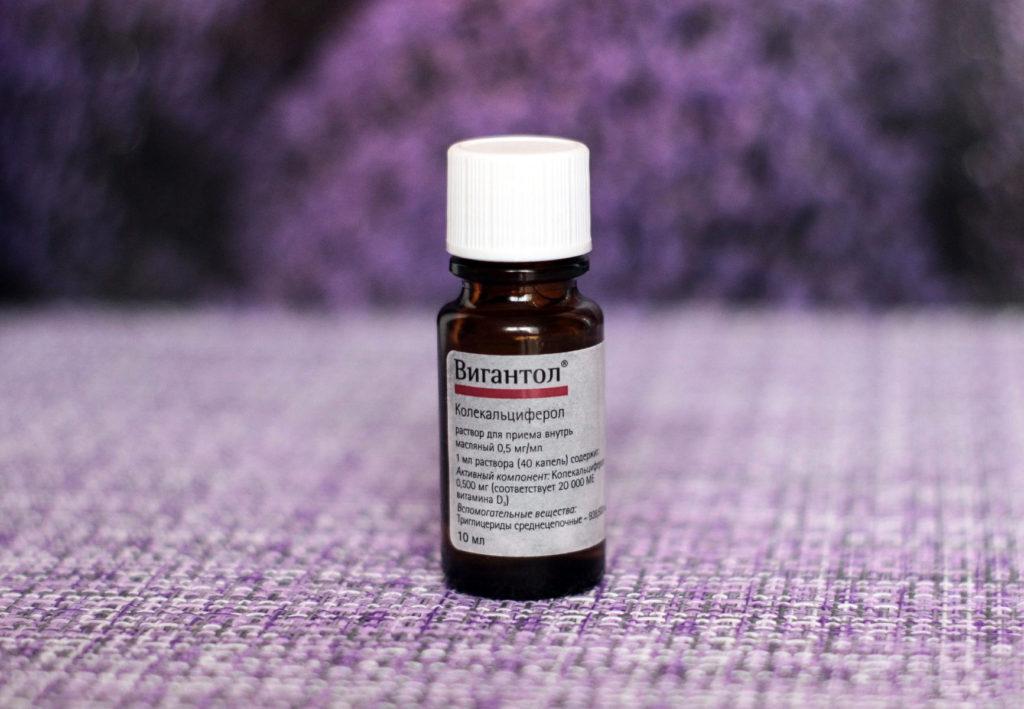 Витамин Д (колекальциферол) в каплях