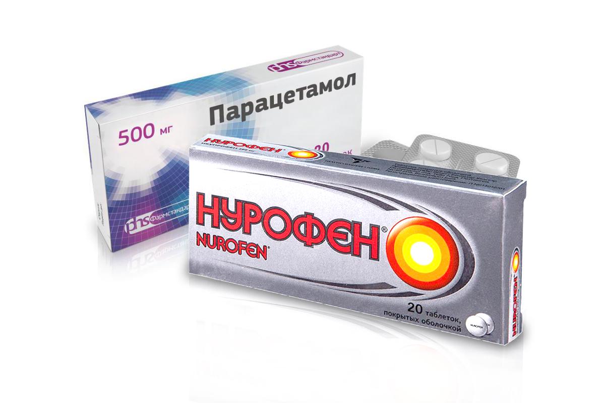 Нурофен или Парацетамол