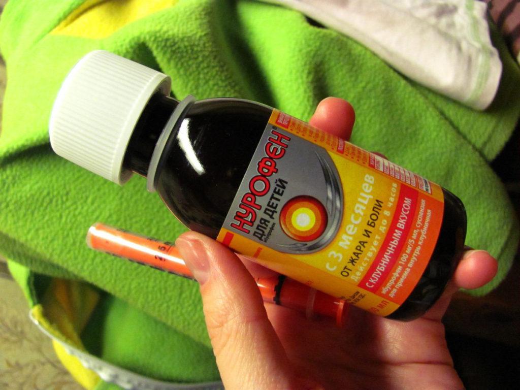 Нурофен для детей в форме сиропа