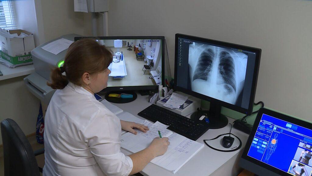 Диагностика лёгких